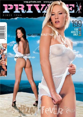 221473148_private_magazine_199.jpg