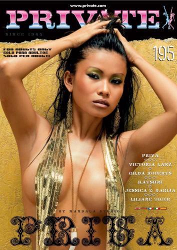221473211_private_magazine_-_195.jpg
