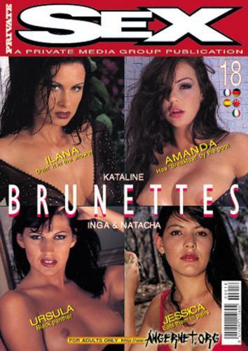 221480362_private_magazine_-_sex_018.jpg